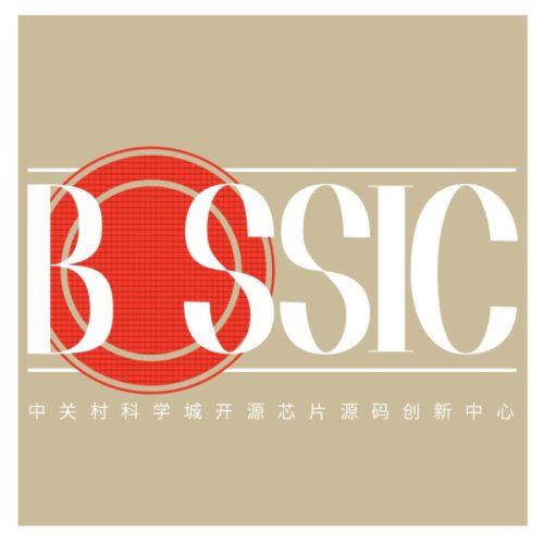 Beijing Open Source Silicon Innovation Center – >北京开源硅创新中心