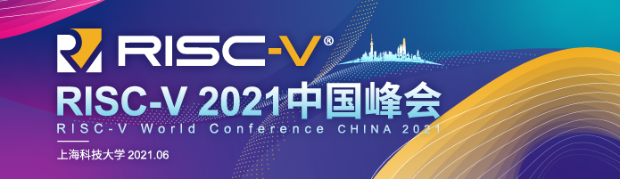 RISC-V World Conference China