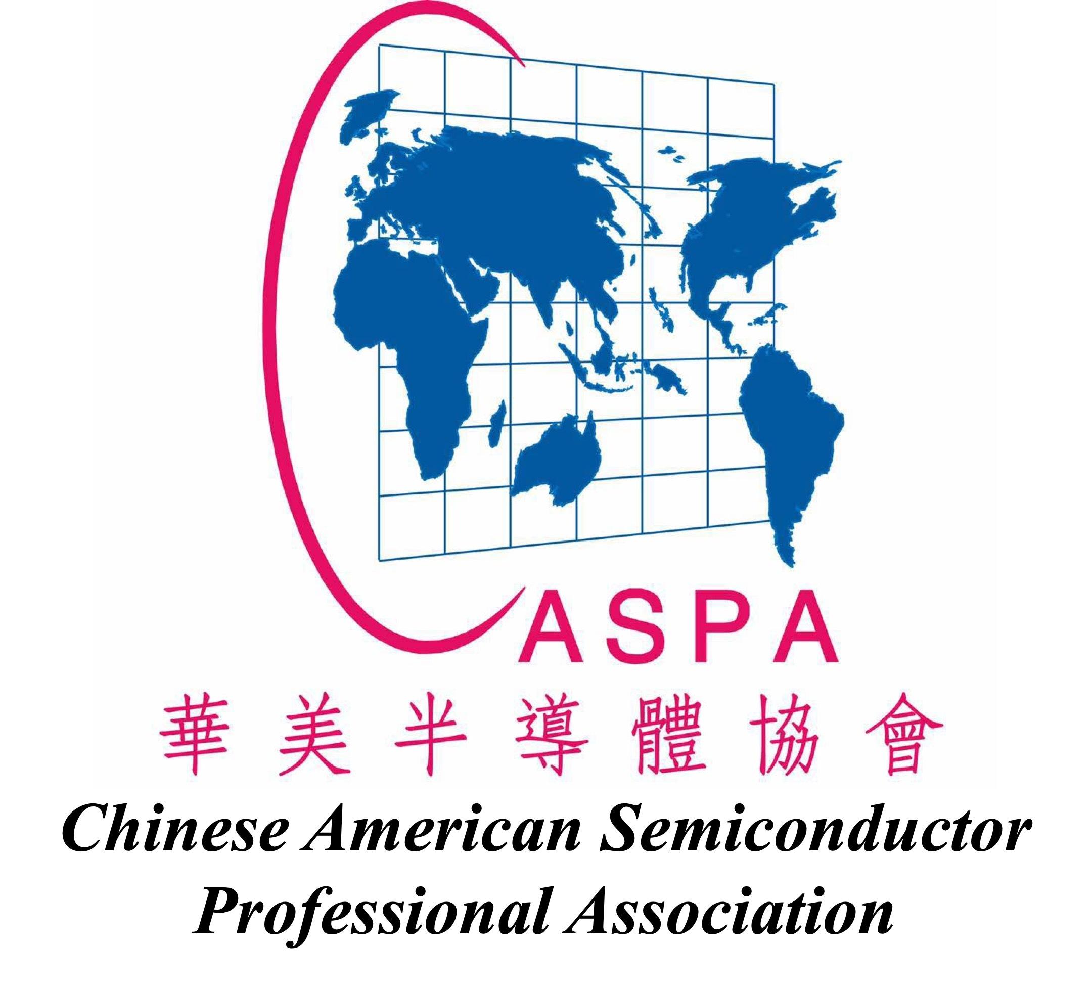 Chinese American Semiconductor Professional Organization